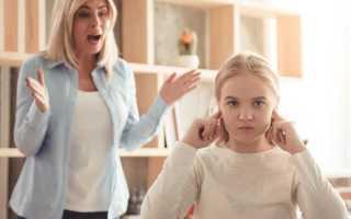 Ребёнок игнорирует взрослых. Что делать, если ваш ребенок игнорирует вас
