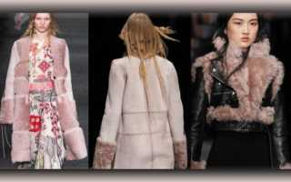 Мода осень основные. Дубленки и отделка из овчины