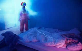 К чему снится кошмар. К чему снятся страшные сны