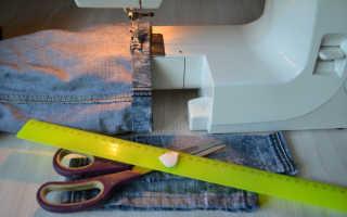 Как правильно обрезать джинсы. Как укоротить джинсы в домашних условиях