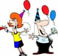 Простые поздравления с днем рождения в прозе