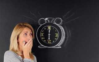 Комендантский час. Закон о комендантский час