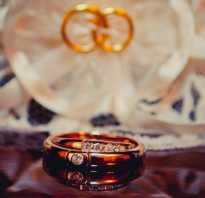 14 лет какая свадьба открытки. Агатовая свадьба — символ прочной семьи