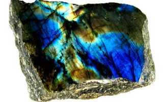 Магия камня лабрадорит. Магические и лечебные свойства. Цвет камня лабрадора