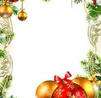Оформить фоторамку новый год. Рождественские фотоэффекты онлайн