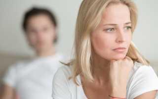 Как помириться после ссоры? Как помириться с любимым человеком после ссоры