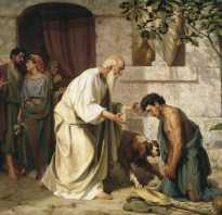 Евангельская притча о блудном сыне. Неделя о блудном сыне