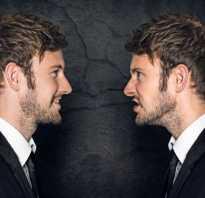 Резкие перепады настроение у мужчин. Перепады настроения