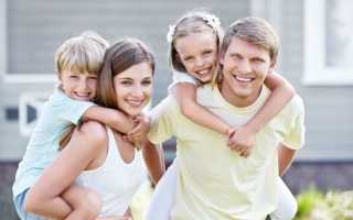 Как создать хорошую семью. Семейная психология: Как сделать семью счастливой