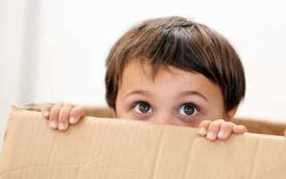 Как сменить фамилию у ребенка. Как сменить фамилию ребенка