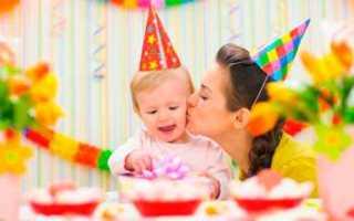 Мише 1 годик поздравления. Поздравления с днём рождения (1 год)