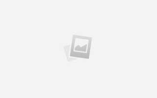 Узнать была ли измена мужа. Как узнать, изменяет ли муж: признаки неверности